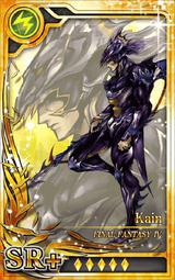 FF4 Kain SR+ L Artniks