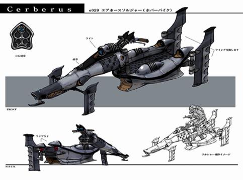 File:Pegasus Rider Artwork.png