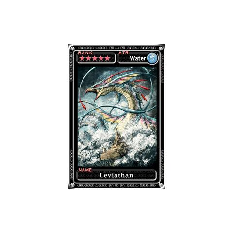 Leviathan (original).