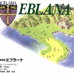 An aerial view of Eblan in the Super Famicom manual.