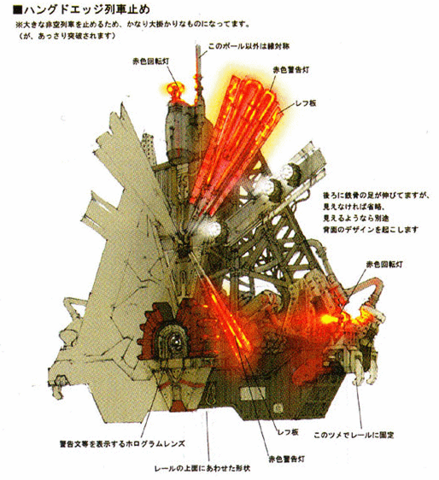 File:Hanging edge windmill concept.png