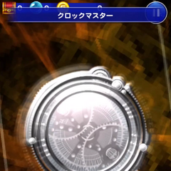 Clock Master.