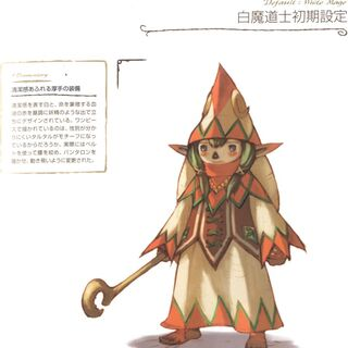 Concept art of the White Mage.