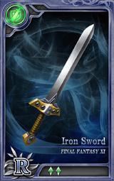 FF11 Iron Sword R Artniks