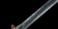 Koga Blade