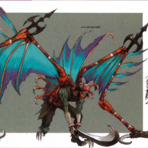Concept artwork of the G Eliminator by Tetsuya Nomura.