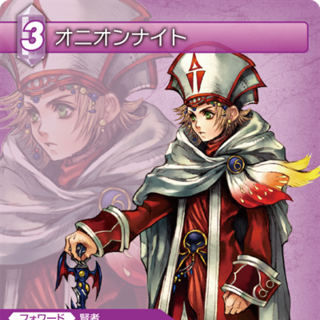 Trading card of Onion Knight as sage.