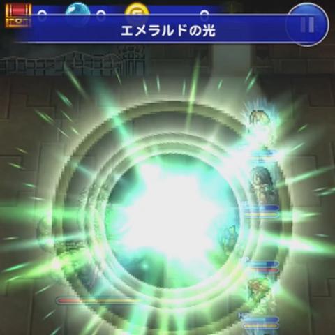 Carbuncle's Emerald Light.