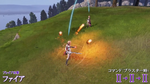 DFF2015 Lightning Fire