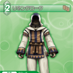 9-076U Linen Cloak
