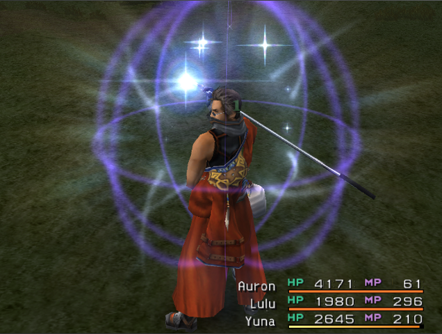 File:FFX Cura.png