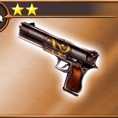 Bronze Gun in <i><a href=