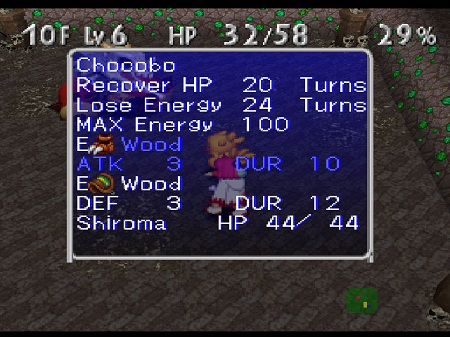File:CD2Gameplay3.jpg