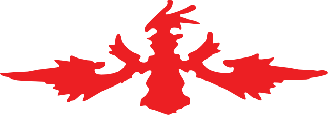 File:Red Wings emblem.png