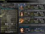 FFX-2 Party Select Screen