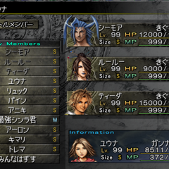 <i>Final Fantasy X-2: International + Last Mission</i> party selection screen.