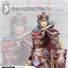Trading card depicting Warrior of Light's alternate outfit.