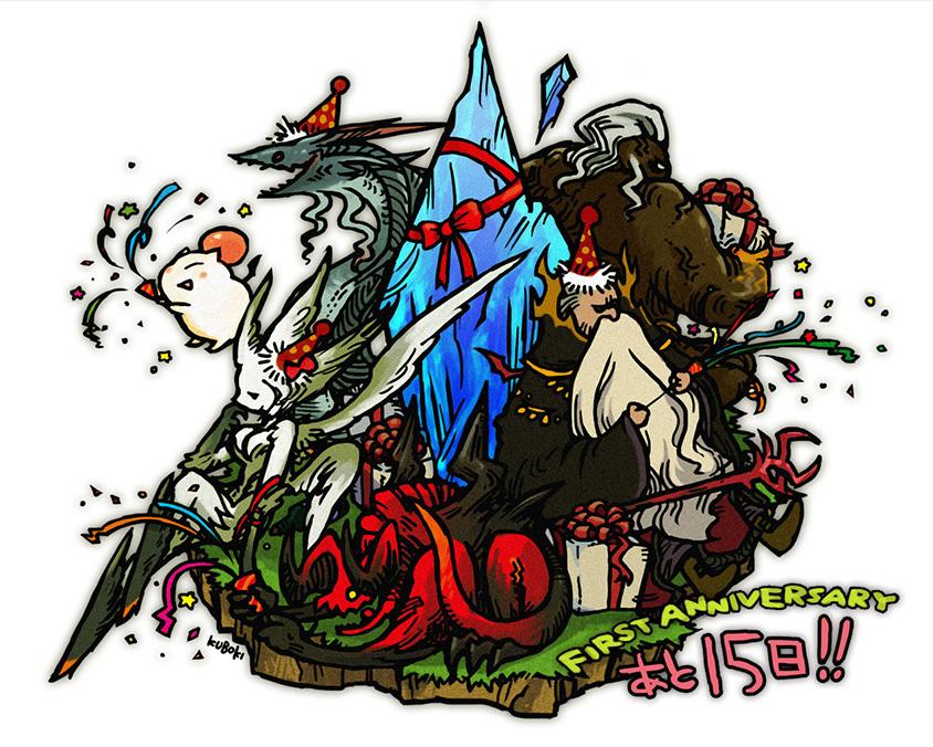 Final Fantasy x Artwork Artwork For Final Fantasy Xiv