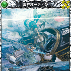 Ranger card.