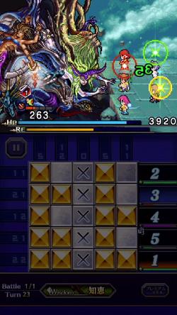 PFF Fairy's Help - Elemental Gift