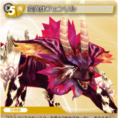 15-084U Mutant Fenrir