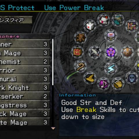 The Dresspheres menu (PS2).