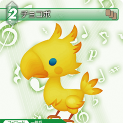 Trading card (<i>Theatrhythm Final Fantasy</i> chocobo).