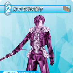 Trading card depicting Squall's Manikin, Transient Lion.