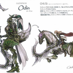 Concept art of Lightning and Odin.