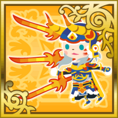 Radiant Sword (SR).
