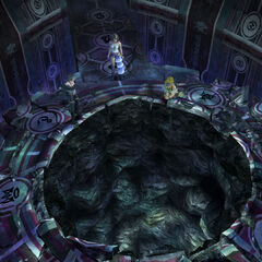 Chamber of the Fayth.