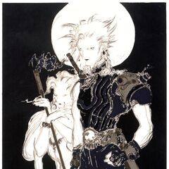 Cloud and Aerith by Amano.