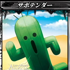 Cactuar's card in <i>Lord of Vermilion Arena</i>.