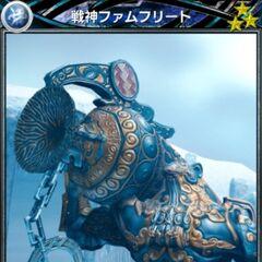 Warrior card.