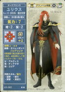 Yurius (Anthology TCG Series)