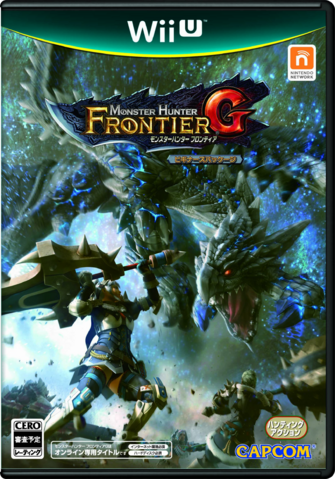 File:Box Art-MHF-G WIIU.png