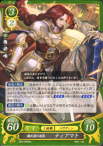 Cipher Titania