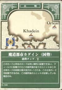 Evil City Khadein