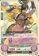 Cipher Kagerou
