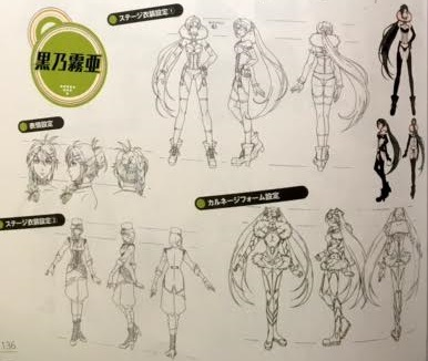 File:TMS (Cinematic) concept art of Kiria.jpg