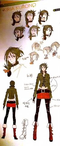 File:TMS Kiria main concept artwork.jpg