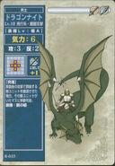 DragonKnightTCG2