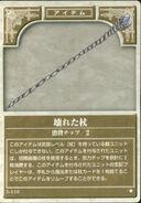 Broken Staff (TCG) 02
