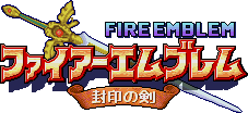 File:FE6 Game Logo.png