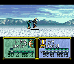File:Fe4screenshot12.png
