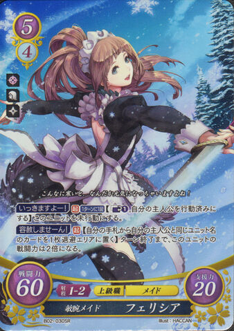 File:Cipher Felicia 2.jpg