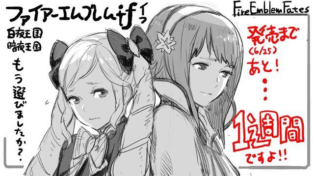File:Elise and Sakura.jpg