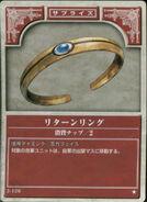 Return Ring TCG