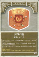 Shield of Seals TCG