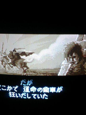 File:Monshou no nazo intro.jpg